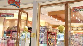 栄・オアシス21にオープンした「おもちゃ屋さんの倉庫」へ玩具を物色しに行ってきました