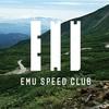 【EMU】新年のあいさつ