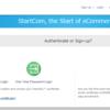 StartSSLで無料のSSL証明書を取得する