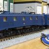 郵便・荷物列車「東海道・山陽」後期編成 6両セット 入線!! (KATO  10-1590)