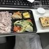 食レポ、お弁当(ヒラメのオリーブ煮弁当&具沢山卵焼き)kitchen Knock2019/12/25
