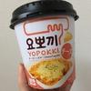トッポギがカップのまま簡単に作れる【YOPOKKI】激ウマ!