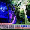 くまモン 動植物園開園をPR