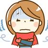 寒いのは苦手です。