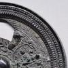 卑弥呼の銅鏡‐1
