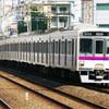 9月23日撮影 4つの私鉄めぐり 京王線 笹塚駅 ③