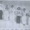 中華民国第六届全国運動大会(1935年) 女子単人比賽入賞者