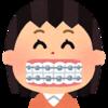 歯列のきれいな女性が好きだ