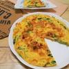 簡単!!小松菜とハムのフリッタータの作り方/レシピ