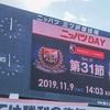 第31節 横浜F・マリノス VS 北海道コンサドーレ札幌
