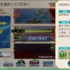 艦これ 17年春イベントE2甲 輸送編