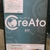 NEW ACCOUNT~CreAto~ #ときめきスパークリング