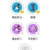 Duolingo中間報告