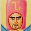 今週のギャラリーは川崎タカオさんの絵本原画展!!!!!