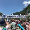 FUJI ROCK FESTIVAL '18 に行ってきた!~文字通り「風に吹かれて」だったフジロック~