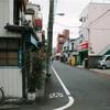 台東区日本堤二丁目