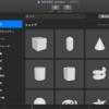 iPhone と Reality Composer で始める簡単 AR その6 - オブジェクトの追加の基本と共通機能編