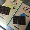 明治:ザチョコレート