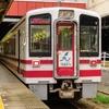 甲信越「週末パス」の旅 (11)かつてのメインルート 北越急行ほくほく線と上越新幹線E4系