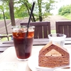 美麻コーヒー☆わんことカフェ巡り