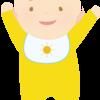 赤ちゃんが気持ちよく伸びをするように、原始感覚にまかせて操体法でのセルフケア