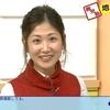 「ニュースチェック11」2月3日(金)放送分の感想