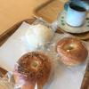 【長野市】ベーカリーカフェ ココ Bakery Cafe CoCo ~温かみのある地元密着型パン屋さん~