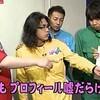 2010/04/22 中岡さん陸上ホッケー本当に出来るの?疑惑