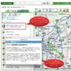 世の中にある地図サービス 〜NAVITIME、excite地図、BIGLOBE地図、bing地図〜