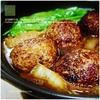 砂鍋獅子頭|ゆで卵でカサ増し作戦。中華風巨大肉団子の獅子頭鍋
