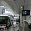 バスタ新宿がとっても便利。乗り場もわかりやすいです。