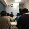 マヤ暦講座のご参加ありがとうございました。
