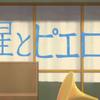 【2013年舞台探訪報告】アニメ「たまこまーけっと」京都舞台探訪〜その7(第8話、桝形商店街)【2013/5/11・6/15】