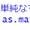 都道府県別のスポーツテストのデータ分析5 - R言語でクラスタリング。dist関数とhclust関数とplot関数
