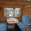 ことこと列車 回送直方行き発と沿線の桜 平成筑豊鉄道