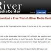期間限定のフリー音楽再生ソフト『J River Media Center』をインストールしてみる!