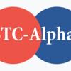 送金手数料が安い!BTC ALPHA(ビーティーシーアルファ)の口座開設と2段階認証設定方法