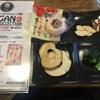 長野県産シードルを味わう。