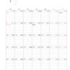 月間カレンダー 2018年版
