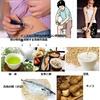 糖尿病を誘発する最大の原因はとは?