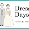 日常のちょっとステキをつづるブログ『Dress Days』を始めました。