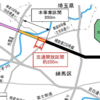 【動画】東京都 東京都市計画道路補助線街路第230号線の一部が交通開放