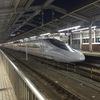 東九州の人は新幹線の乗り方がわからないので、ドキドキです。
