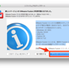 VMware Fusion 11.1.0へのアップデート(RHEL 8.0/ESXi 6.7 U2などに対応)