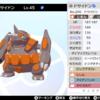 【ポケモン剣盾】ランクバトルで意外と戦える準マイナーフルアタ構築