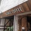なんとなく沖縄?ハワイ?三条商店街の南国っぽいカフェ「KAMEE COFFEE」でコーヒー飲んでました。
