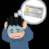 VISAプリペイドカード(バンドルカード、Kyashカード)