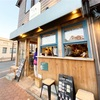 田園調布【ペリカンコーヒー】一軒家カフェの珈琲とスイーツをテイクアウト