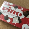 アイスのPino(ピノ)のピックに書かれている番号の意味とピノを食べる順番は?