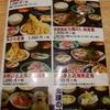 ようやく50記事!金沢に来ています。